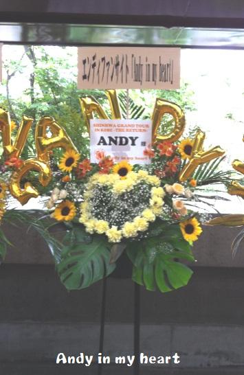 20120602andyスタンド花