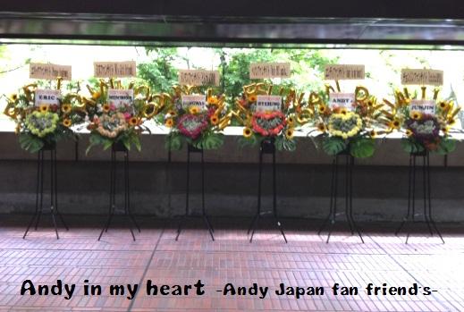 20120602shinhwaスタンド花