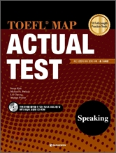 Actual test speaking 1