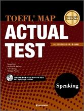 Actual test speaking 1