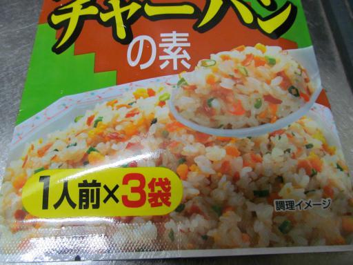 121214_yakibuta03.jpg