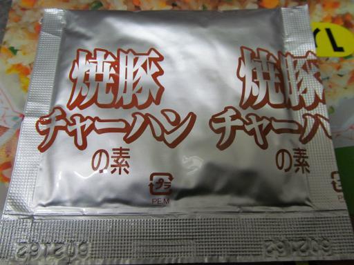 121214_yakibuta10.jpg