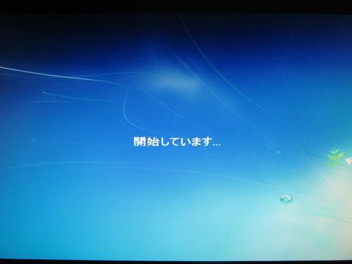 121219_win7_07.jpg