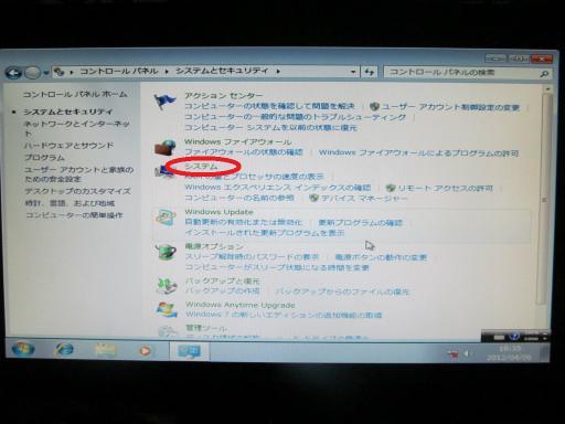 121220_win7_10.jpg