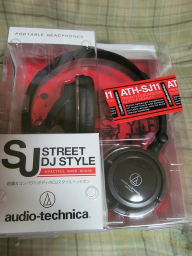 121227_headphone01.jpg