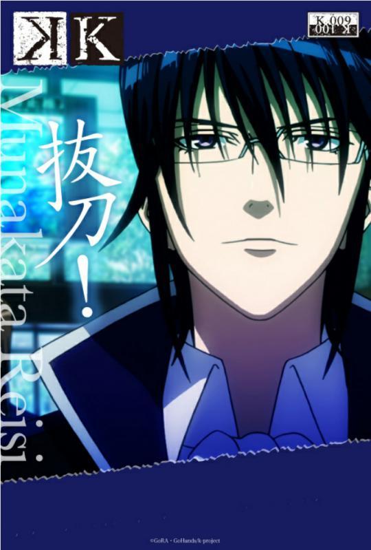 09_k_anime.jpg