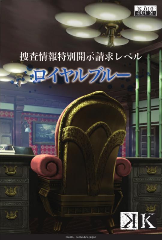 10_k_anime.jpg