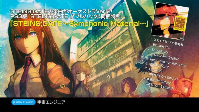 「STEINS;GATE SYMPHONIC MATERIAL」試聴ムービー.mp4_000241533