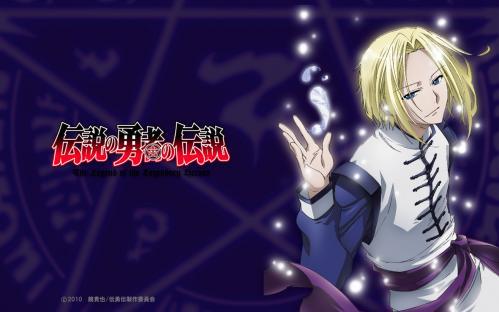 Konachan.com - 90064 blonde_hair blue_eyes legend_of_the_legendary_heroes lucile_eris