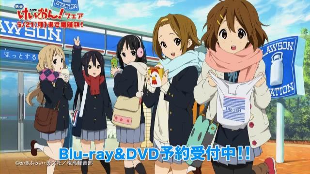 ローソン映画「けいおん!」フェア 平沢憂ちゃんねる第二弾.mp4_000085552