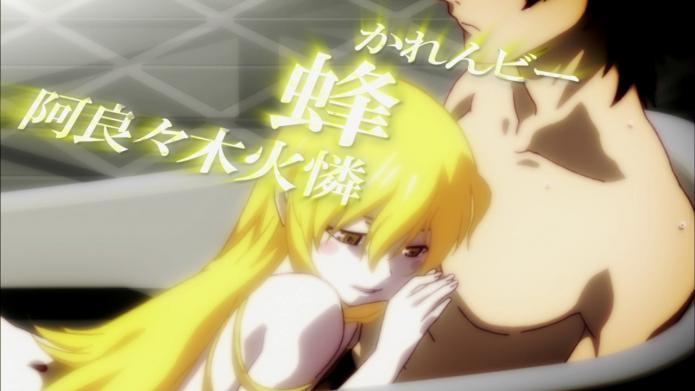 sm17902531 - 【Fate/Zero】化物語と偽物語でBlu-ray Disc Box 1 のCM【完全詠唱Ver】