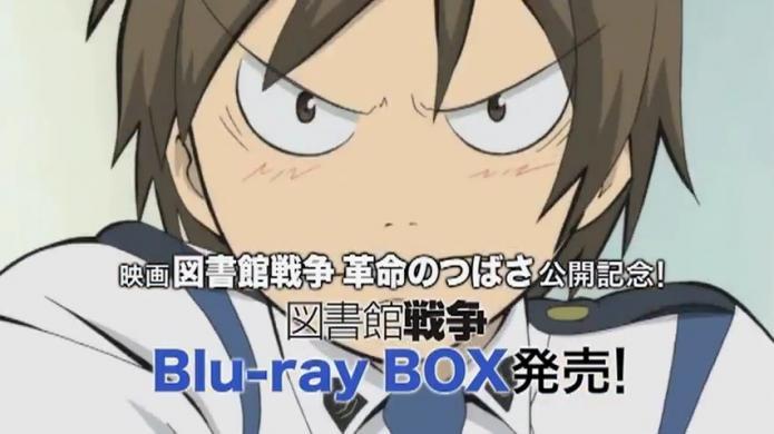 『図書館戦争』Blu-ray BOX 2012年6月8日発売!!.480p.flv_000005405