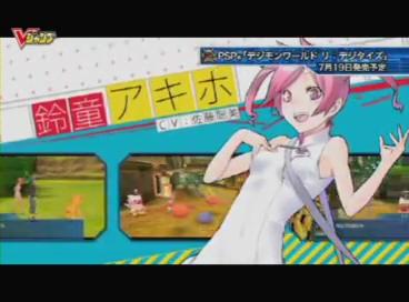 PSP デジモンワールド リ:デジタイズ PV4.mp4_000082849