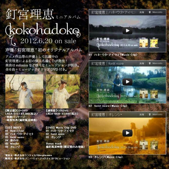 bandicam 2012-05-31 05-52-06-953