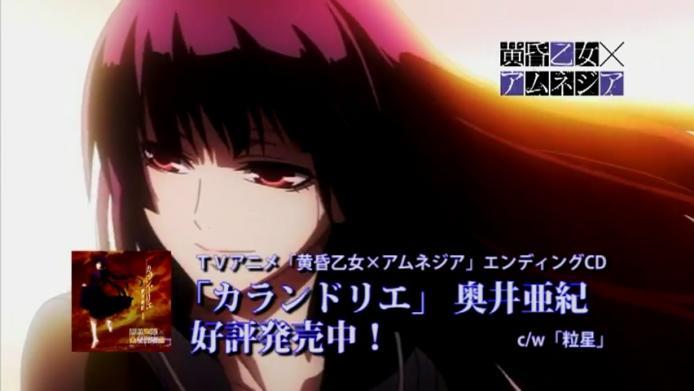 TVアニメ「黄昏乙女×アムネジア」ED CD「カランドリエ」試聴用PV.480p.flv_000090958