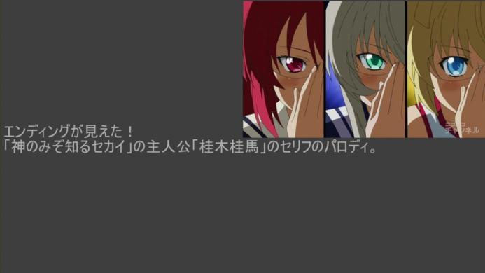 sm17974711 - ニャル子さん第八話ネタ解説動画.mp4_000172233