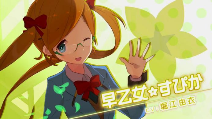 「乙女ぶれいく!」 PV 第1弾.720p.mp4_000012245