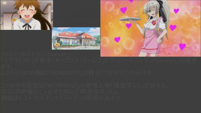 sm18076987 - ニャル子さん第八話ネタ解説動画(加筆版)
