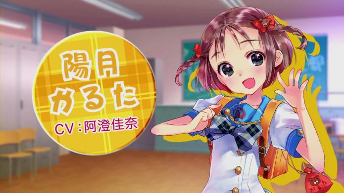 ラブ☆トレ~sweet~ プロモーションムービー.mp4_000048266
