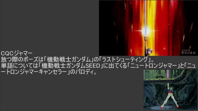 sm18138602 - ニャル子さん第九話、第十話ネタ解説動画 ネタ成分増し増しVer..mp4_000522400