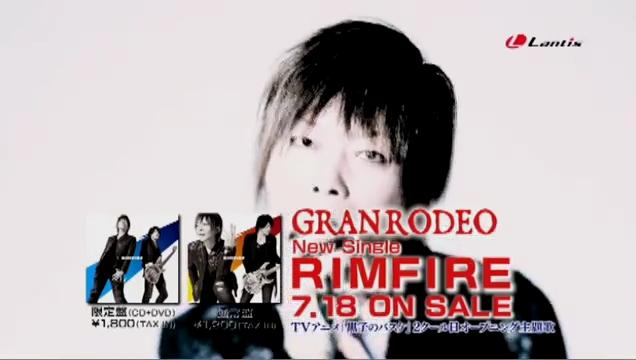 GRANRODEO「RIMFIRE」Short Ver..360p.flv_000079546