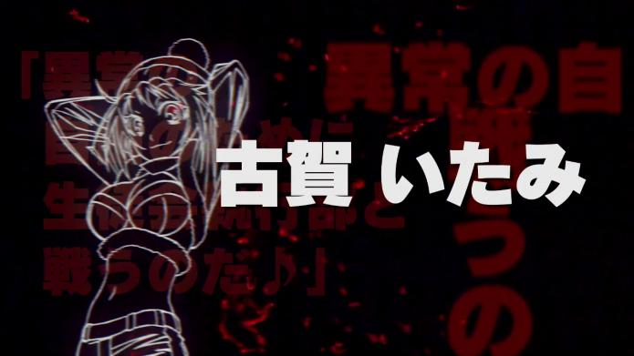 【PV】めだかボックス第2期番宣PV映像.720p.mp4_000007048