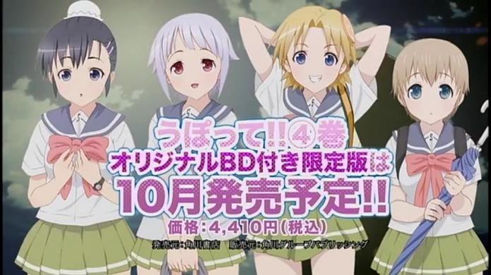 『うぽって!!』4巻 オリジナルアニメブルーレイ付限定版 予約受付中.480p.flv_000011645