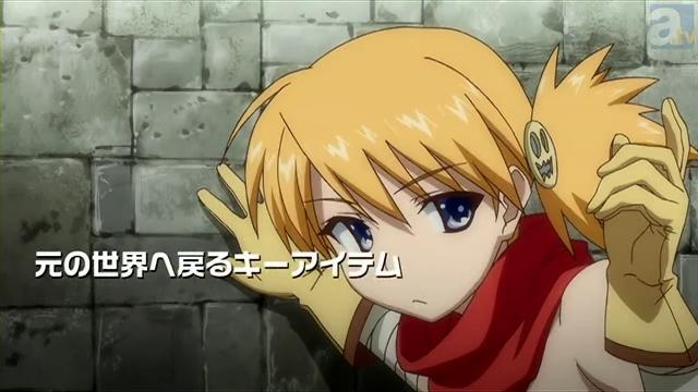 OVA『ToHeart2ダンジョントラベラーズ』第2巻プロモーション映像4