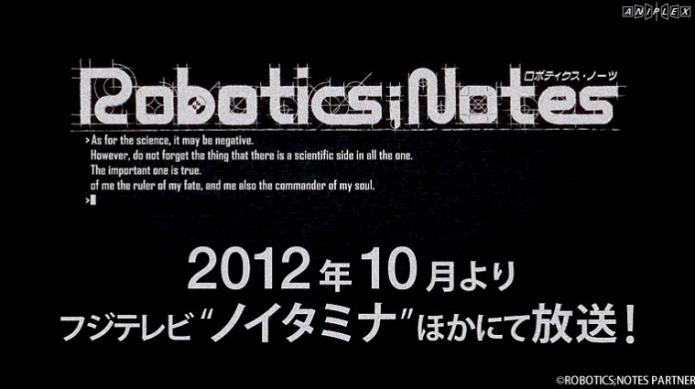 bandicam 2012-07-21 16-26-19-020