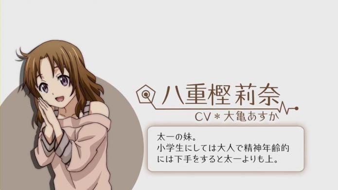 PSPソフト『ココロコネクト ヨチランダム』 第2弾PV.720p.mp4_000032198