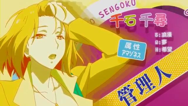 【PV】TVアニメ「さくら荘のペットな彼女」プロモーション映像.iPod.mp4_000053053