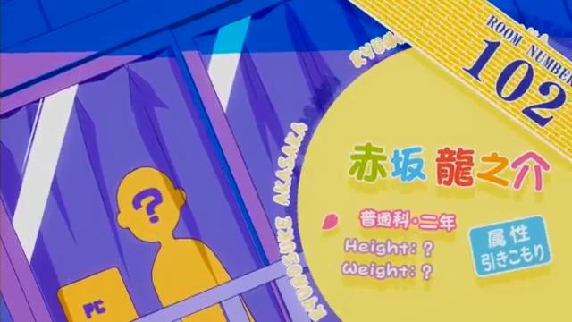【PV】TVアニメ「さくら荘のペットな彼女」プロモーション映像.iPod.mp4_000055847