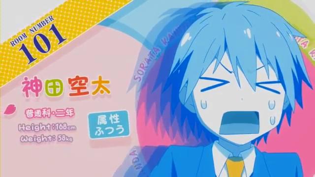 【PV】TVアニメ「さくら荘のペットな彼女」プロモーション映像.iPod.mp4_000059684