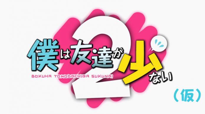 bandicam 2012-08-19 14-58-36-580