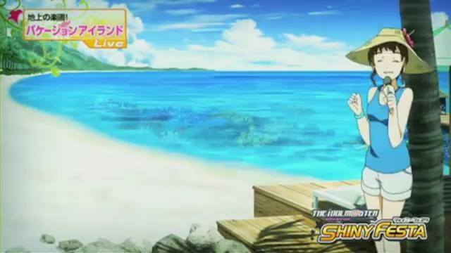 『アイドルマスター シャイニーフェスタ』 プロモーションムービー 第2弾.iPod.mp4_000007974