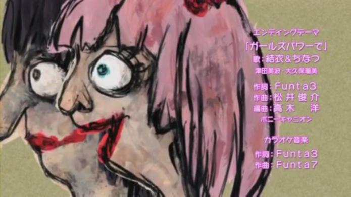 sm18673181 - 【ゆるゆり♪♪】8話ED 洗脳動画.mp4_000187520