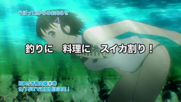 『うぽって!!』コミックス④アニメBD付き限定版PV.720p.mp4_000033366