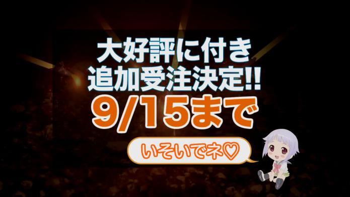 『うぽって!!』コミックス④アニメBD付き限定版PV.720p.mp4_000084651