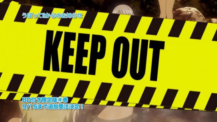 『うぽって!!』コミックス④アニメBD付き限定版PV.720p.mp4_000058291