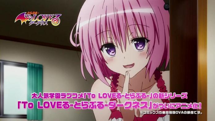 「To LOVEる-とらぶる-ダークネス」PV 第一弾.720p.mp4_000010977