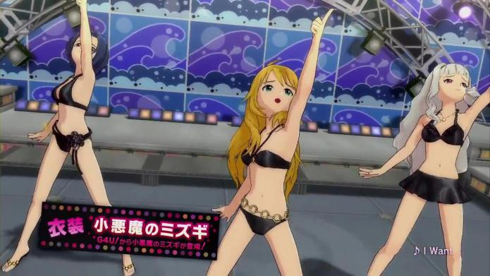 PS3「アイドルマスター2」 カタログ11号PV.720p.mp4_000010010