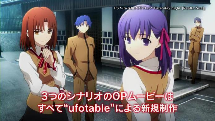 PS Vita【Fate_staynight[Realta Nua]】プロモーションVTR.720p.mp4_000078366