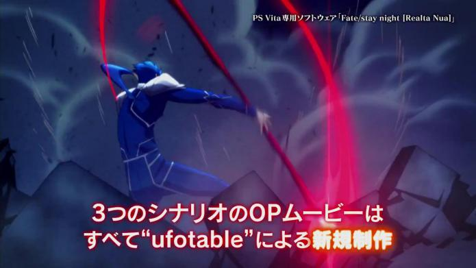 PS Vita【Fate_staynight[Realta Nua]】プロモーションVTR.720p.mp4_000070366