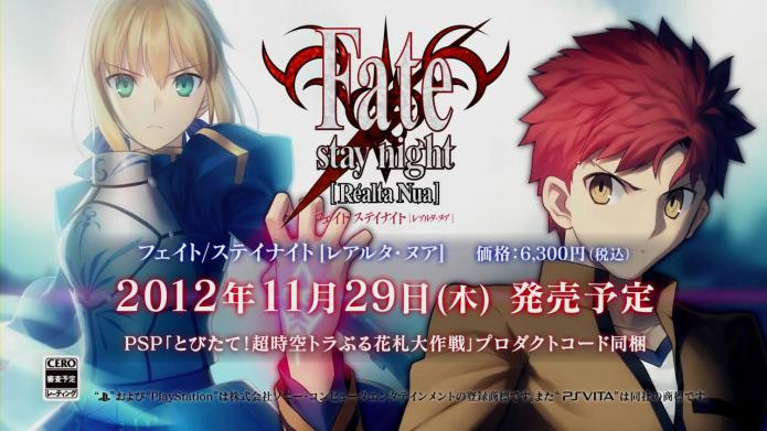 PS Vita【Fate_staynight[Realta Nua]】プロモーションVTR.720p.mp4_000146166