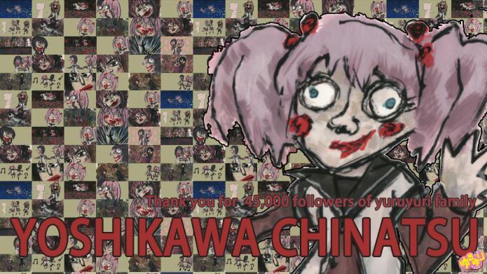 CHINAkabegami.jpg