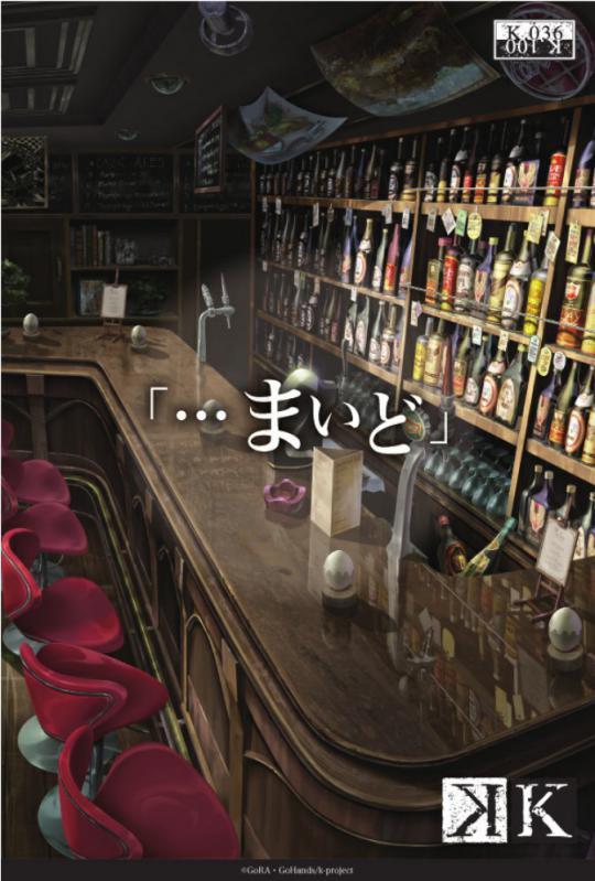 anime_K_036.jpg