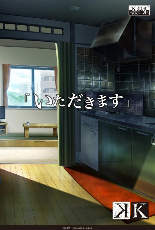 anime_k_004.jpg