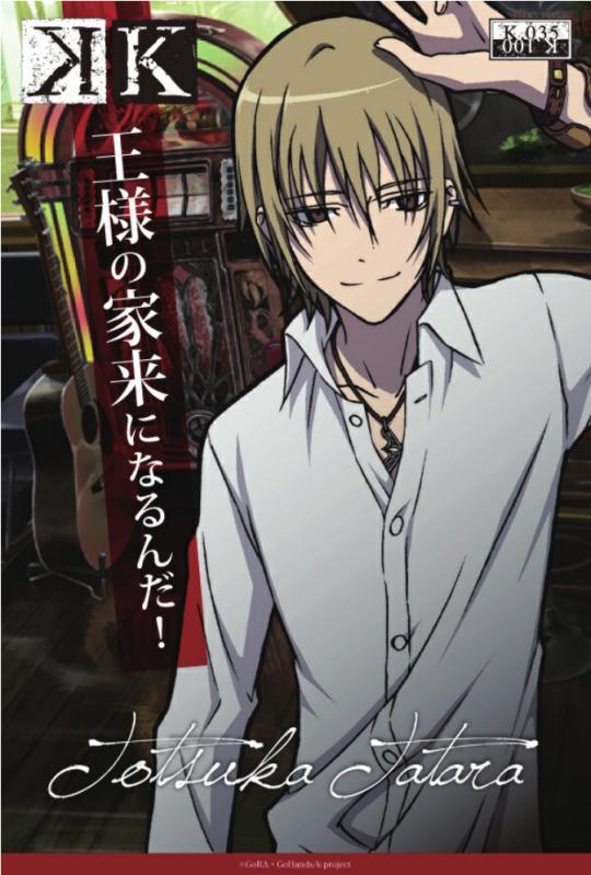 anime_k_035.jpg