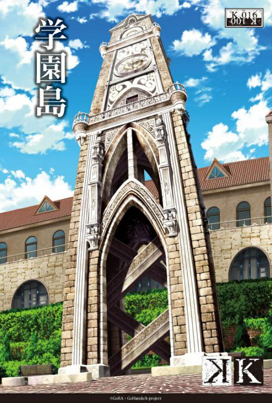 anime_k_16.jpg