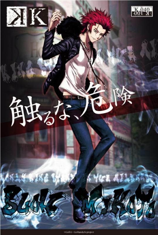 anime_k_40.jpg